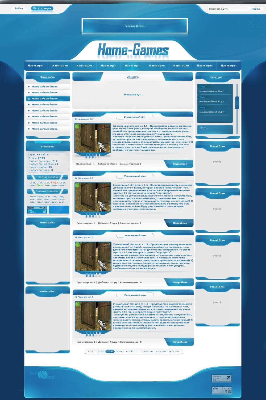 Макет talk info